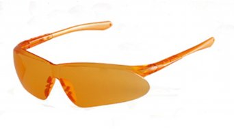 Endura Spectral Brille orange