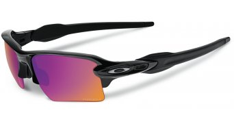 Oakley Flak 2.0 XL Brille