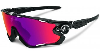 Oakley Jawbreaker gafas iridium polarized