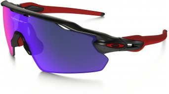 Oakley Radar EV Pitch Brille iridium