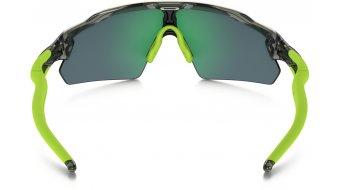 Oakley Radar EV Pitch gafas grey ink/jade iridium