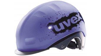 Uvex Aero Rain Cap 头盔-套 型号 均码