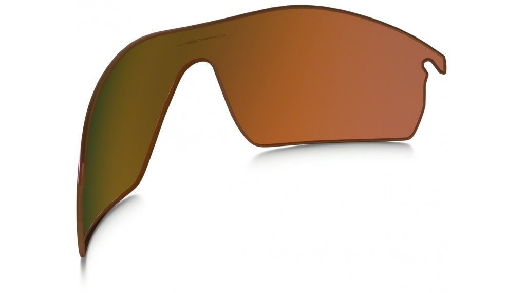 oakley prizm road radarlock  oakley radarlock pitch