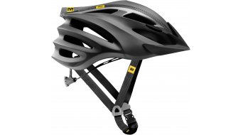 Purchase cycling helmets low priced online. MTB helmets in Hibike shop