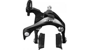 Shimano 105 BR-5800 freinbuste roue avant noir