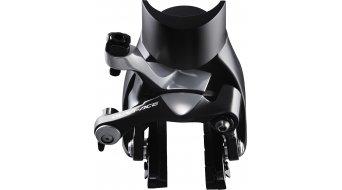 Shimano Dura Ace Bremskörper Vorderrad Direct-Mount BR-9010 (RETAIL-Verpackung)