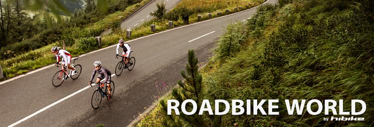 Silniční Shop - Vše pro silniční cyklisty
