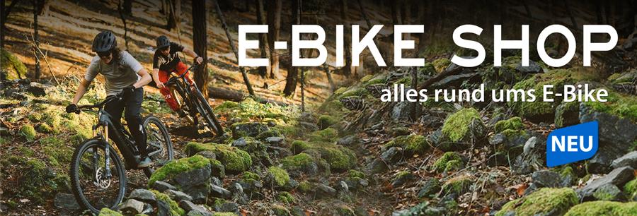 E-Bike Shop: Alles rund ums E-Bike