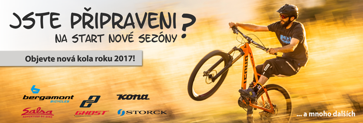 Check your new favorite bike 2017