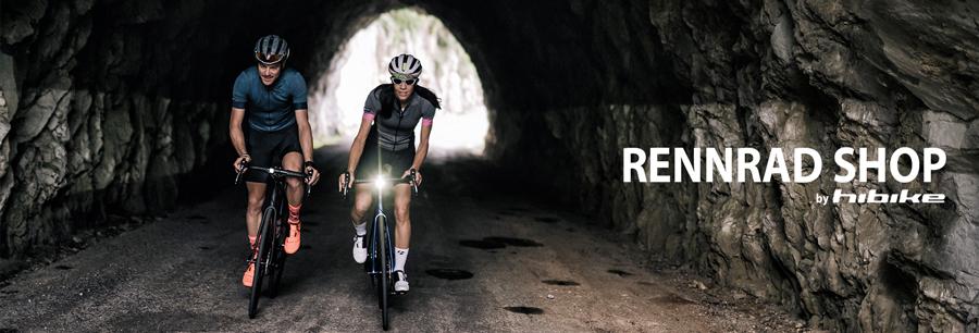 Rennrad Shop - Alles für Rennradfahrer auf einen Blick