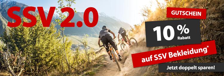 Лятна разпродажба 2.0 - за вело облекло, екипировка & компоненти с намаление до 60%, при онлайн покупка на интрнет страницата hibike.bg