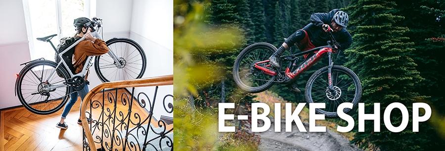 HIBIKE E-Bike Shop - alles für E-Bikes Bikes online kaufen