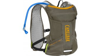 Camelbak Chase Trink马甲 水袋背包 含有1.5 公升-水袋 shadow grey/iceland poppy (4L-容积)