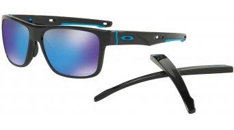 Oakley Crossrange PRIZM brýle