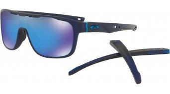 Oakley Crossrange Shield PRIZM 眼镜 matte translucent blue/prizm sapphire