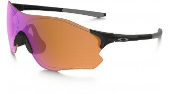 Oakley EVZero Path PRIZM Brille