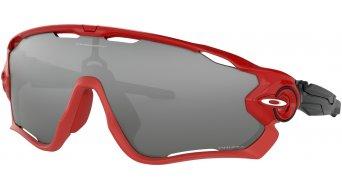 Oakley Jawbreaker PRIZM glasses Origins Collection