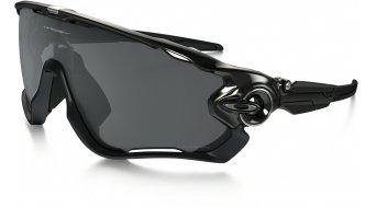 Oakley Jawbreaker szemüveg iridium polarizált