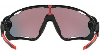 Oakley Jawbreaker PRIZM Brille matte black/prizm road