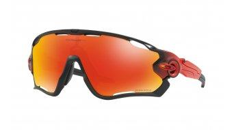 Oakley Jawbreaker PRIZM szemüveg ruby fade/PRIZM ruby