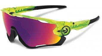 Oakley Jawbreaker PRIZM szemüveg uranium/PRIZM road