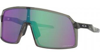 Oakley Sutro PRIZM szemüveg