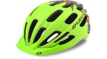Giro Hale MIPS 儿童头盔 型号 均码 (50-57厘米) matte 青柠色 款型 2020