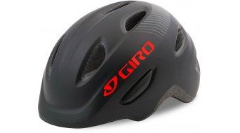 Giro Scamp MIPS 儿童头盔 型号 款型 2020