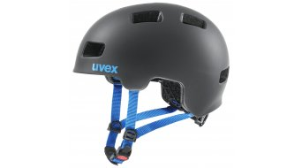 Uvex Hlmt 4 CC 儿童头盔 型号