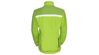 VAUDE Luminum Softshell Jacket 男士 型号 M chute green