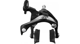 Buy rim brakes for MTB or road bikes online at favourable prices