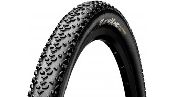 "Continental Race King 2.2 RaceSport 26"" MTB(山地)-折叠轮胎 55-559 (26x2.20) black/black Skin"