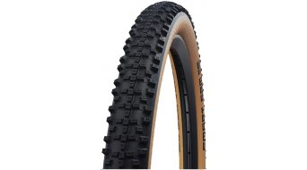"Schwalbe Smart Sam DD Performance 29"" 折叠轮胎 ADDIX RaceGuard 65-622 (29x2.60)"