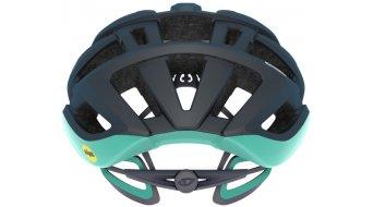 Giro Agilis Mips 公路头盔 女士 型号 M (55-59厘米) matte midnight/cool breeze 款型 2020