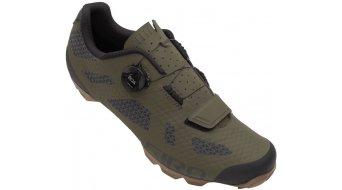 Giro Rincon MTB- shoes